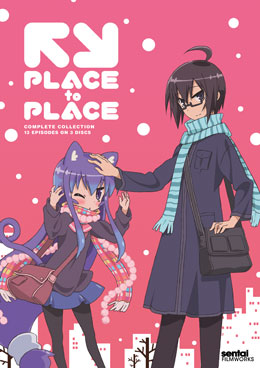 placetoplace
