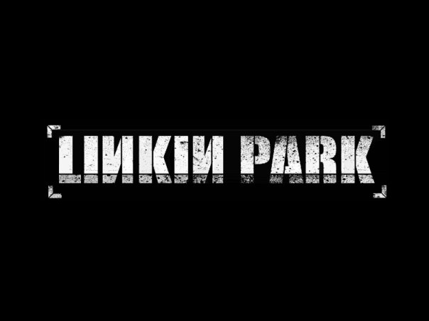 Linkin Park the Hunting party zip Download